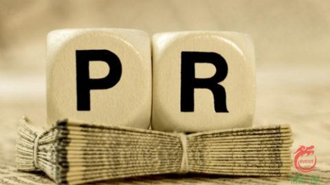 Một số thuật ngữ ngành PR