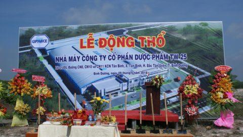 Tổ chức lễ động thổ xây dựng nhà máy